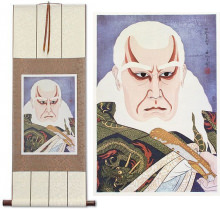 The Actor Matsumoto Koshiro as Ikyu<br>Japanese Woodblock Print Repro<br>WallScroll