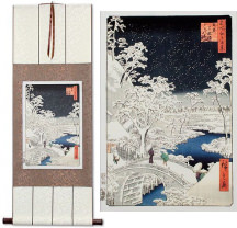 Snowy Bridge Landscape<br>Asian Woodblock Print Repro<br>Small Wall Scroll