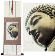 Face of Buddha Print<br>Small Wall Scroll