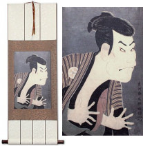 Asian Actor Woodblock Print Repro Wall Scroll
