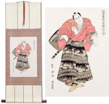 Samurai Actor<br>Asian Woodblock Print Repro<br>Wall Scroll