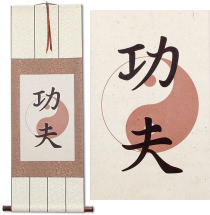 Kung Fu Yin Yang Print<br>Asian Martial Asian Arts Wall Scroll