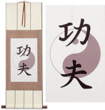 Asian Kung Fu Yin Yang Print<br>Martial Asian Arts Wall Scroll