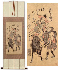 Korean Horseman and Stable Boy<br>Japanese Woodblock Print Repro<br>Wall Scroll