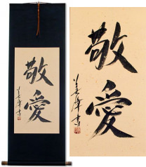 Respect and Love<br>Japanese Kanji Wall Scroll