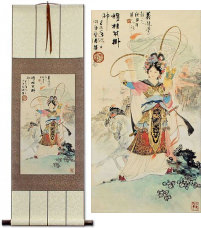 Asian Female Warrior Mu Guiying Wall Scroll