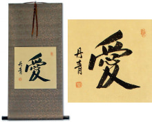 Chinese and Japanese Kanji LOVE Calligraphy Scroll