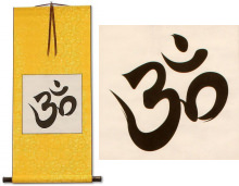 Om Symbol<br>Hindu / Buddhist Unryu Silk Wall Scroll