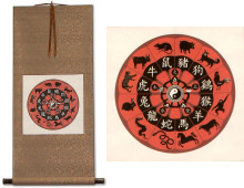 Chinese Zodiac<br>Animal Symbols<br>Wall Scroll