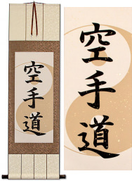 Yin Yang Karate-Do Japanese Kanji Wall Scroll