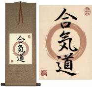 Aikido<br>Japanese Kanji Calligraphy Print Scroll