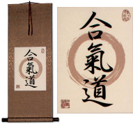 Aikido / Hapkido<br>Martial Arts Calligraphy Print Scroll
