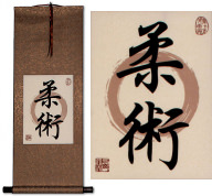 Jujitsu / Jujutsu<br>Asian Kanji Print Scroll