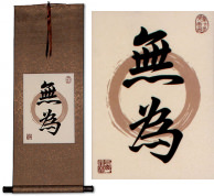 Wu Wei / Without Action<br>Print Scroll
