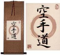 Karate-Do<br>Japanese Kanji Calligraphy Print Scroll