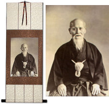 Morihei Ueshiba O'Sensei Print<br>Silk Wall Scroll
