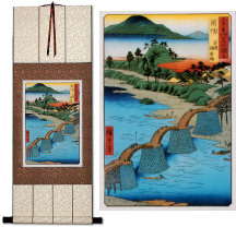 Brocade-Sash Bridge at Iwakuni<br>Japanese Woodblock Print Repro<br>Small Scroll