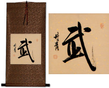 Warrior Spirit<br>Martial<br>Japanese Kanji Calligraphy Scroll