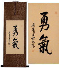 BRAVERY / COURAGE<br>Japanese Kanji / Chinese Calligraphy Scroll