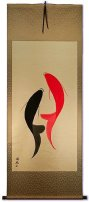 Large Abstract Yin Yang Fish Asian Wall Scroll