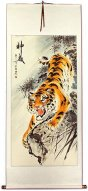 Tiger of China Wall Scroll