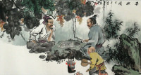 Chinese Chess<br>Ancient Style Painting