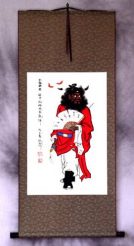Zhong Kui - Dream Protector Wall Scroll