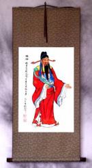 Saint of Prosperity - Wall Scroll