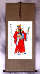 God of Money and Prosperity - Cai Shen - Asian Wall Scroll