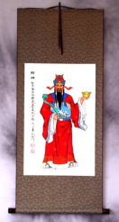 Chinese Good Fortune / Prosperity God Wall Scroll
