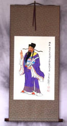 God of Money and Prosperity - Lu Xing - Wall Scroll