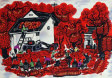 Drying Peppers<br>Chinese Folk Art Painting