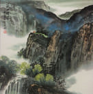 Cloudy Mountain Landscape Asian Art