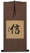 Faith / Believe / Trust - Chinese / Japanese Kanji Wall Scroll