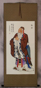 Confucius - Wise Teacher - Wall Scroll