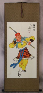 Immortal Monkey King - Warrior Wall Scroll