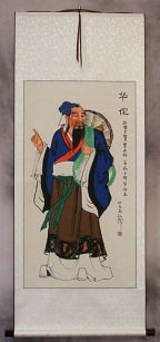 The Great Physician of Ancient China - Wall Scroll