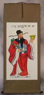 God of Prosperity Asian Wall Scroll