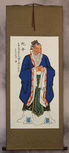 Confucius - The Wise Sage - Wall Scroll