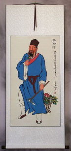 Shen Nong - Divine Farmer - Oriental Wall Scroll