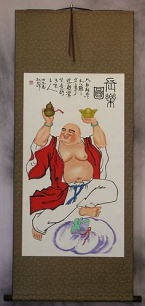 Longtime Happy Buddha - Buddhist Wall Scroll