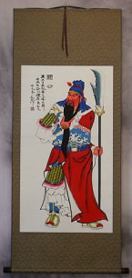 Guan Gong - Chinese Saint of Soldiers Wall Scroll