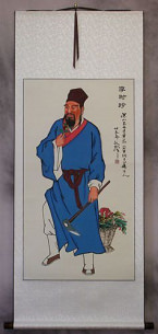 Medicine Saint - Shen Nong - Wall Scroll
