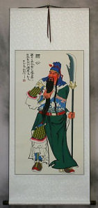 Guan Gong - Warrior Saint - Wall Scroll