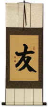 Friendship - Chinese Character / Japanese Kanji - Silk Scroll