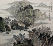 Landscape Asian Art