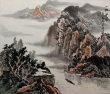 Flawed Asian Landscape Painting
