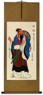 The Original Physician of Ancient China - Wall Scroll