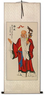 Longevity Saint Oriental Scroll