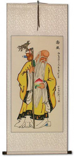 The Saint of Longevity Holding Peach - Chinese Wall Scroll